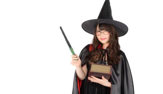 10/25 人を変える魔法講座を開催します