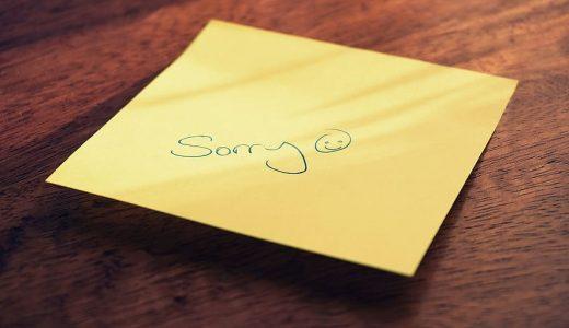 謝罪と感謝はどちらが難しい?