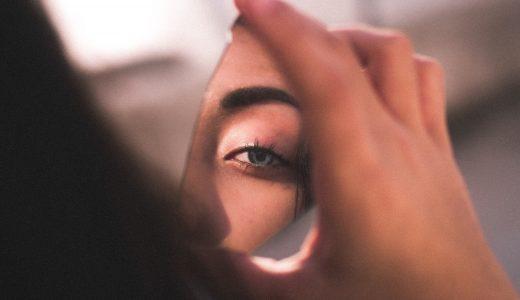 自分の姿は自分の目で見れない